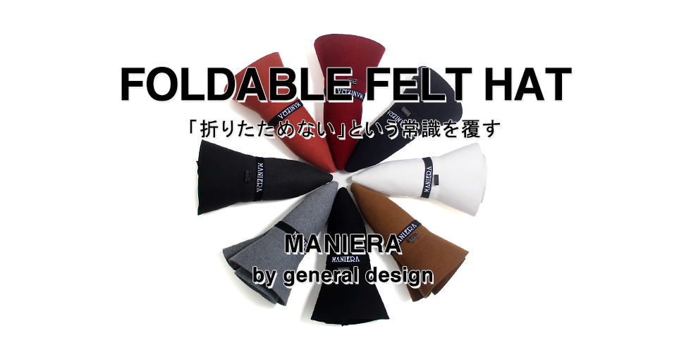 FOLDABLE FELT HAT